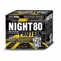 Night 80 Protein 690g.